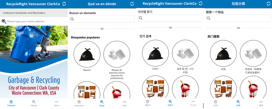 Language Options Expanded for the RecycleRight Tool