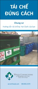 mf recycle brochure front vi